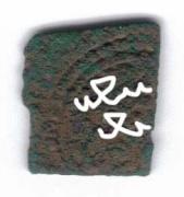 Felus nazarí de Bédar