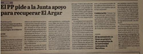 ARGAR3