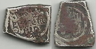 Taifa de Almería, 433-443 H. 2,4 gr. Vellón. Man Ben Sumadih. Fracción de Dirham.
