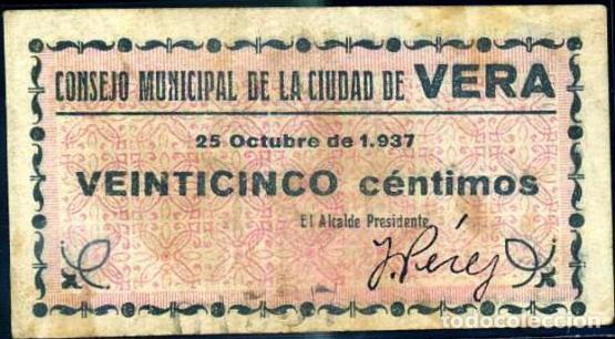 vera251