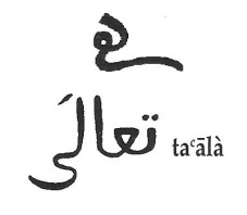 taala